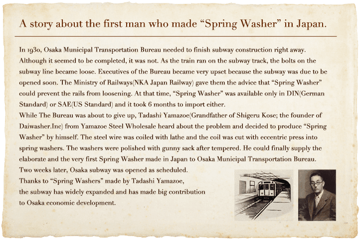 """A story about the first man who made """"Spring Washer"""" in Japan."""
